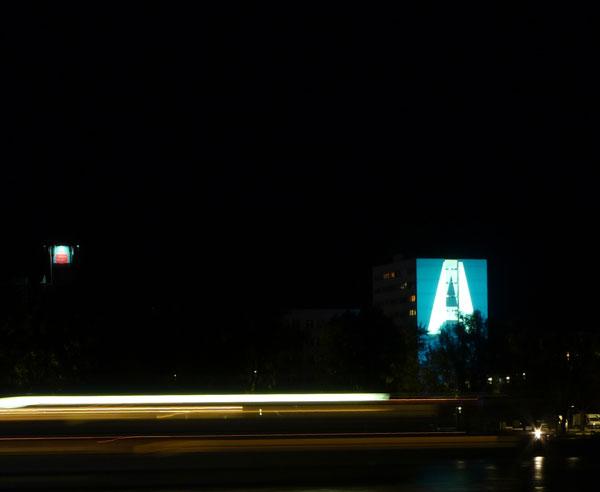 projektionsteaser