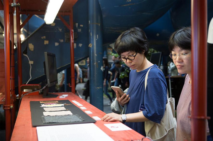 STARTS exhibition