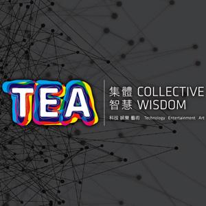 TEA-Exhibition-Catalogue-we