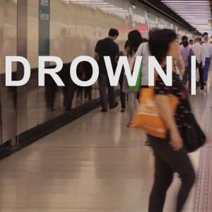 Drown1_300x300