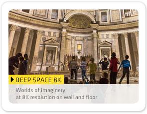 ausstellungen_deepspace8k_NEU_en