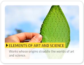 ausstellungen_elementsofartandscience_en